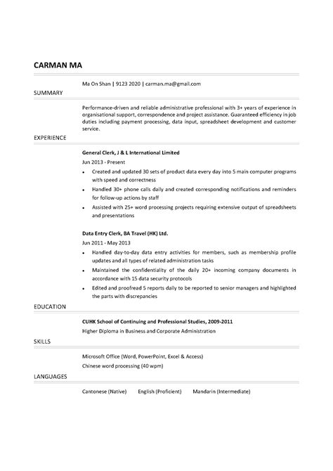 Resume Sles Hong Kong General Clerk Cv Ctgoodjobs Powered By Career Times