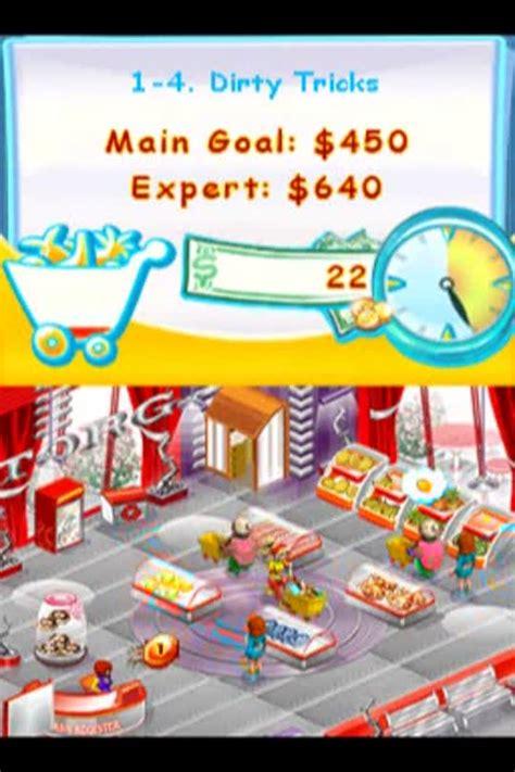 console e mania shop supermarket mania 174 nintendo dsiware giochi nintendo