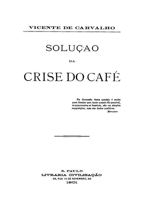Biblioteca Brasiliana Guita e José Mindlin: Solução da