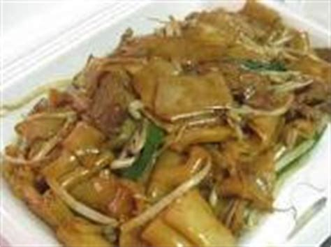 what is the hairstyle called thats a wide mohawk roast pork chow fun at http www chinatownexpress us