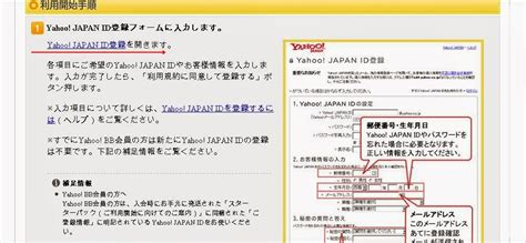 cara membuat email di yahoo jepang ceiblex cara membuat akun yahoo japan