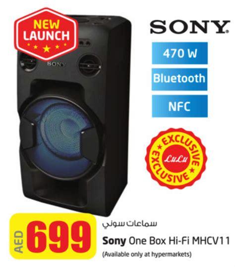one box sony one box hi fi until 12th sept 2016 discountsales