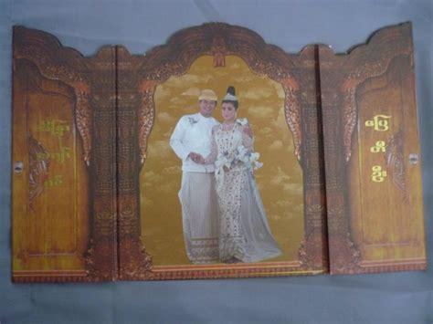 Wedding Invitation Card In Myanmar by Myanmar News Asian Fashion Asian