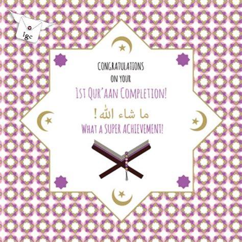 Gift Wrap Shops - qu raan completion card qur aan khatam card