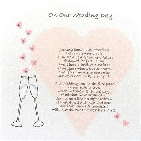 wedding quotes verses biblical quotes for wedding cards quotesgram