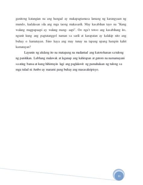 Wika Para Sa Tuwid Na Daan Essay by Sanaysay Tungkol Sa Wika Natin Ang Matuwid Na Daan Illustrationessays Web Fc2