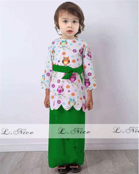 Pembekal Baju Inner baju kurung kanak2 borong hairstylegalleries