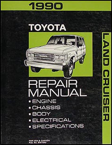 electric and cars manual 1995 toyota land cruiser head up display 1990 toyota land cruiser repair shop manual original