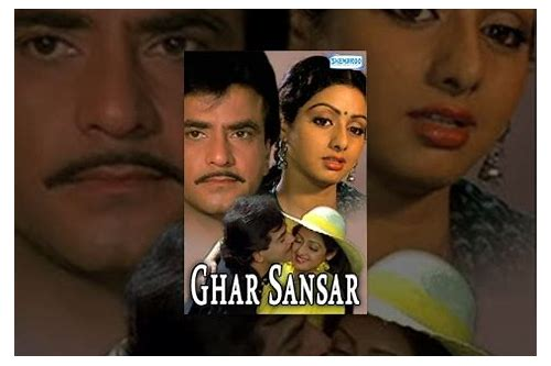 ghar sansar mp3 songs free download