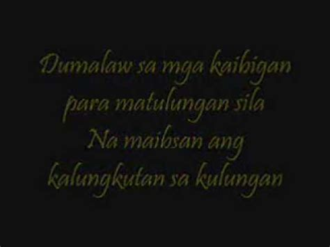 imagenes one love one life one life one love repablikan w lyrics youtube
