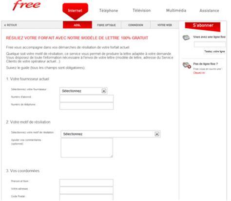 modele lettre resiliation freebox