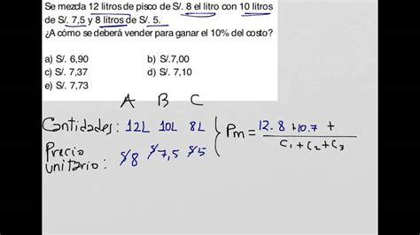 como calcular inpc a una renta como calcular la renta de como calcular el precio de