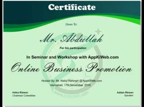 design certificate using corel draw how to draw seminars workshops certificate in coreldraw