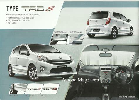 Toyota Agya Trd At 2013 komparasi datsun go panca vs toyota agya autonetmagz