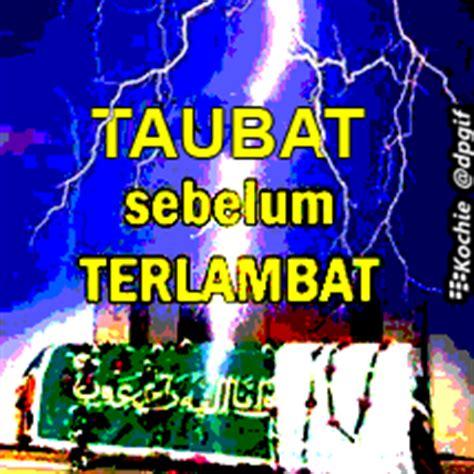 astagfirullah dp bbm islami bergerak  gambar dp