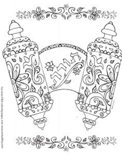 printable coloring pages jewish share these shavuot coloring pages from ann koffsky with