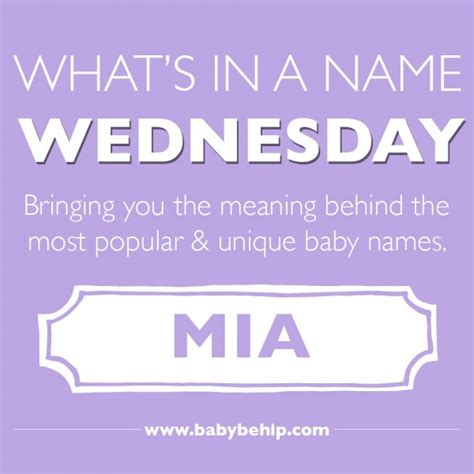 what does the name what s in a name wednesday baby be hip