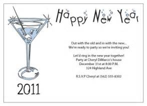 New Year Invite Templates Free by Printable New Years Invitations