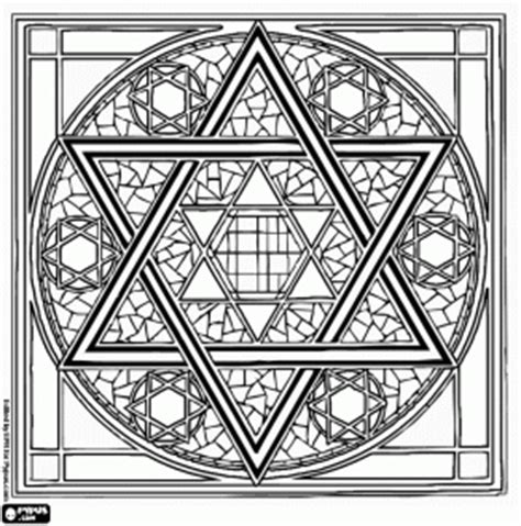 jewish coloring pages for adults jewish geometric ornament on the basis of the star of