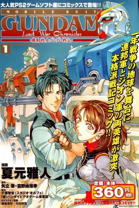 read mobile read mobile suit gundam lost war chronicles chapter 1