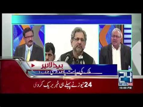 news bulletin | 9:00 pm | 29 october 2017 | 24 news hd | doovi
