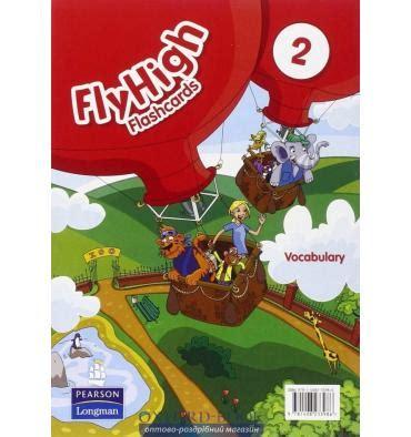 Fly High 2 fly high 2 vocabulary flashcards