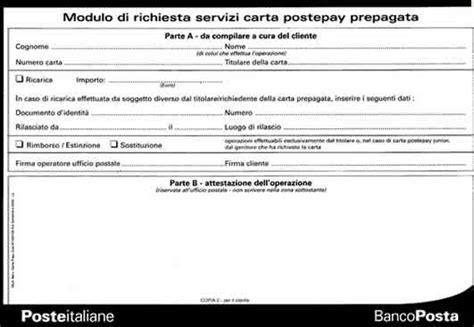 costo ricarica postepay ufficio postale condizioni di utilizzo gocce d artegocce d arte