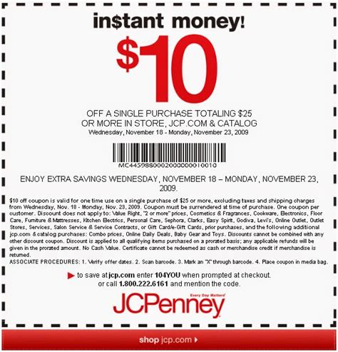 Jcp Printable Coupons November 2015 | printable coupons jcpenney coupons