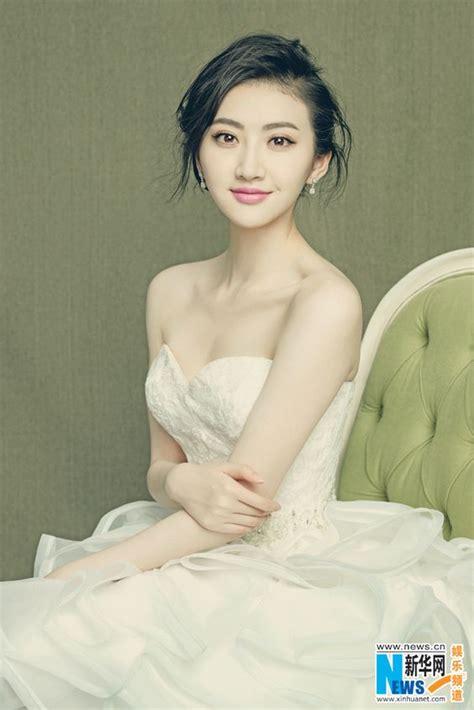 china actress jing tian photos chinese actress jing tian chinese entertainment news