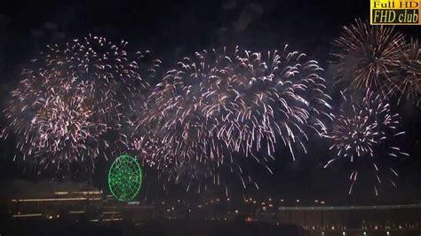 new year song 2013 taiwan 2013全台第義大 義大世界跨年煙火秀 taiwan new year fireworks 全景完整高清hd版
