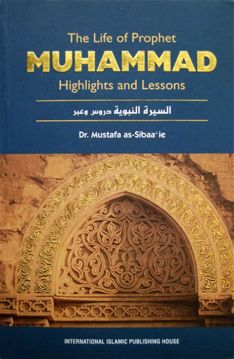 biography of prophet muhammad video free islamic books on the seerah prophetic biographies