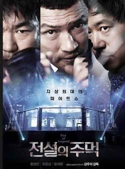 film kolosal korea terlaris film korea terlaris simomot