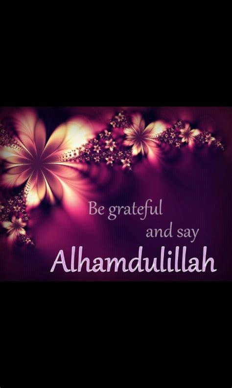 bca islamic 32 best subhana allah images on pinterest islamic quotes