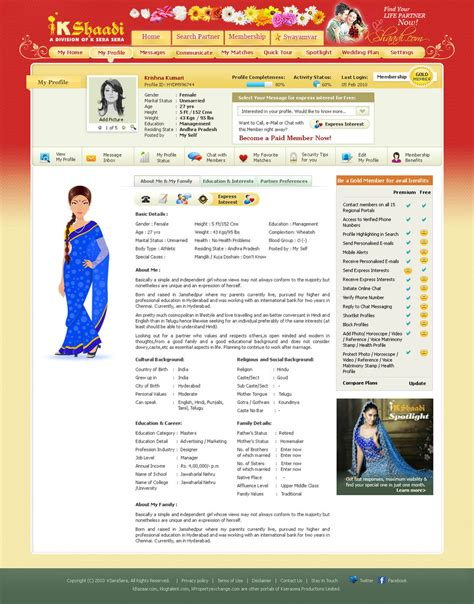 my profile template shaadi template my profile by hariputra on deviantart
