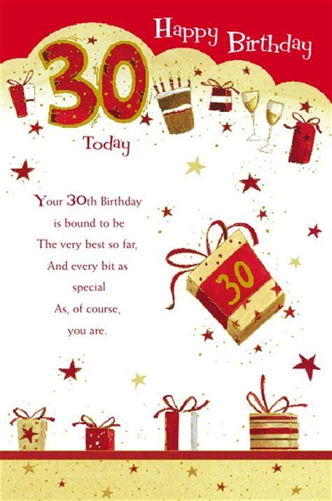 Milestone Birthday Cards Milestone Birthday Greetings