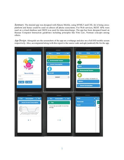 app design report app design report