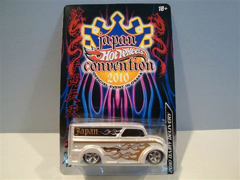 Wheels Drag Diary Limited 705 1000 images about wheels japan convention limited 2 car box set and more on