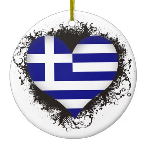 vintage i love greece christmas ornaments zazzle