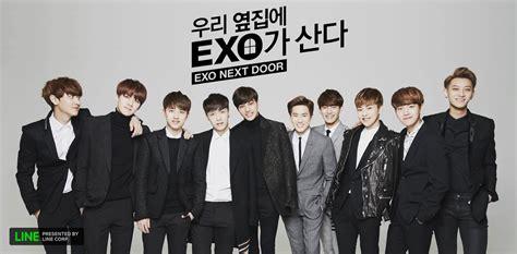 download film exo next door eps 1 exo next door naesushi