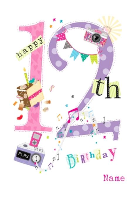 Birthday Cards For 12 Year Abacus Twelve Year Old Birthday Card Birthday Party 12