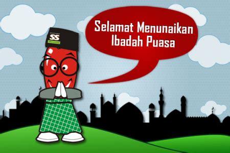 koleksi sms ucapan puasa dan ramadhan 2012 apps directories