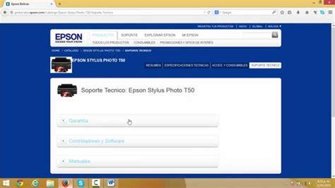 reset epson t50 windows 8 actualizar driver epson t50 para windows 8 1 windows 10