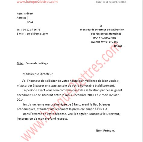 Lettre De Motivation Stage Banque Priv E lettre de motivation pour stage en banque exemples de cv rachael edwards