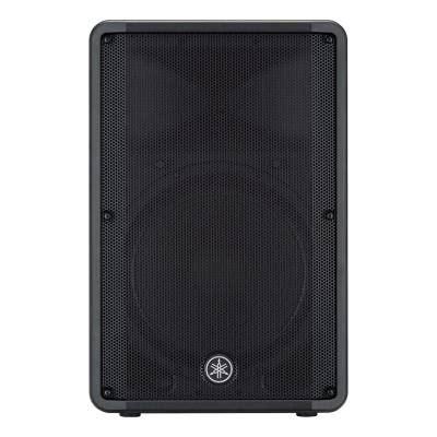 Speaker Aktif Yamaha Dbr 15 yamaha dbr 15 15 quot 1000 watt aktif kabin sahne hoparl 246 r 252