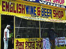 liquor sold below mrp, dc orders closure of 23 vends for