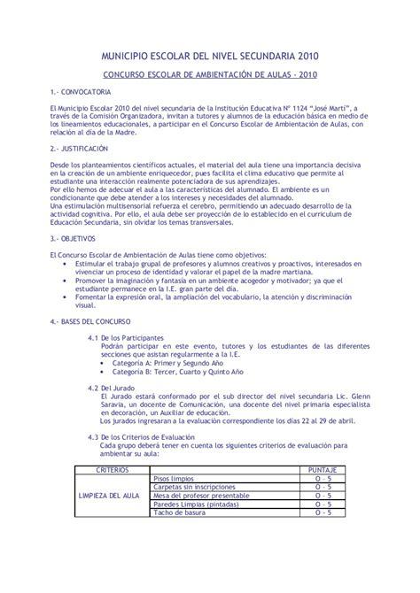 unidad indexada cotizacion del dia ambientaci 243 n de aulas 2010