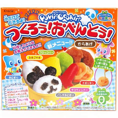 Kracie Popin Cookin Bento kit de fabrication de bonbons kracie popin cookin sets de bricolage loisirs cr 233 atifs