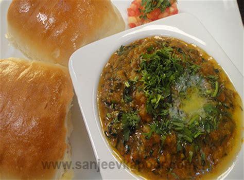 jain pav bhaji recipe how to make jain pav bhaji recipe by masterchef sanjeev