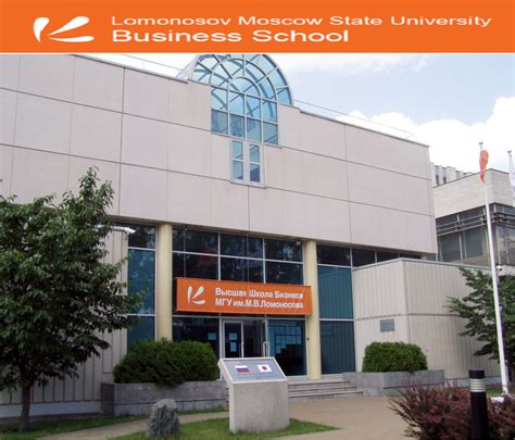 Different Types Of Business School Mba by Msu Graduate School Of Business Administration