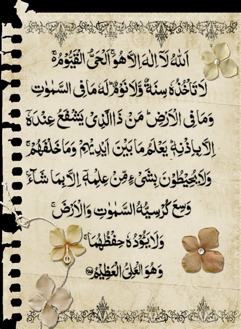 download mp3 surat ayat kursi full ayatul kursi mp3 download